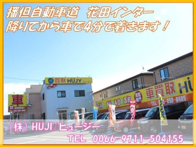 株式会社HUJY