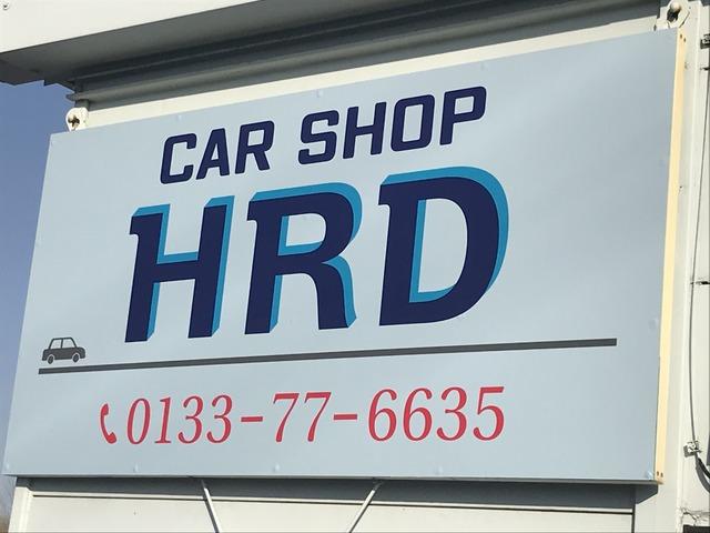 CAR SHOP HRD