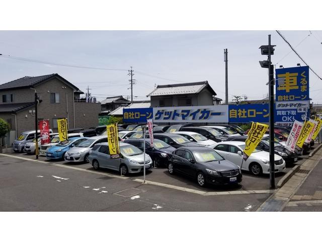 ゲットマイカー 一宮店 【自社ローン対応】