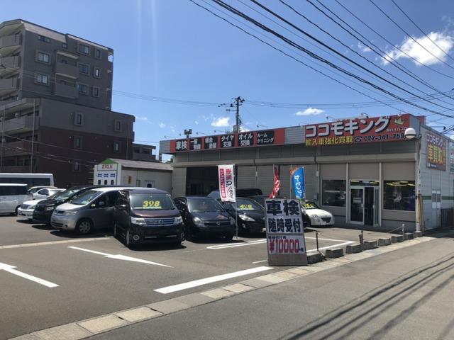 ココモキング 泉バイパス店