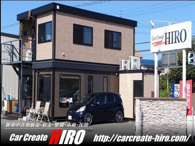 Car Create HIRO