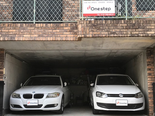 One step [ワンステップ]