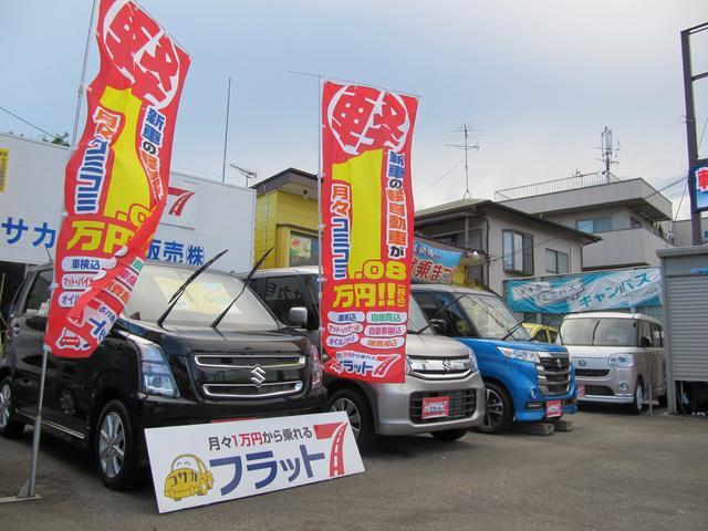 コサカ自動車販売(株) / フラット7 ONIX北浦和店