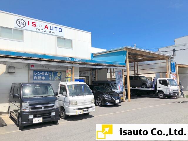 isauto Co.,Ltd.