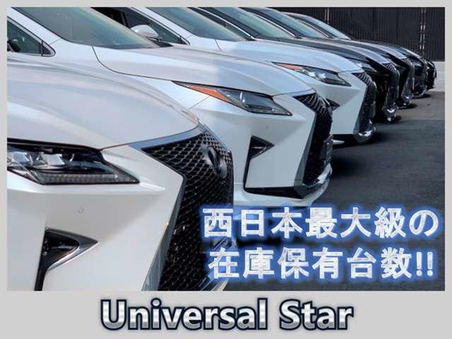 Universal Star (ユニバーサルスター)