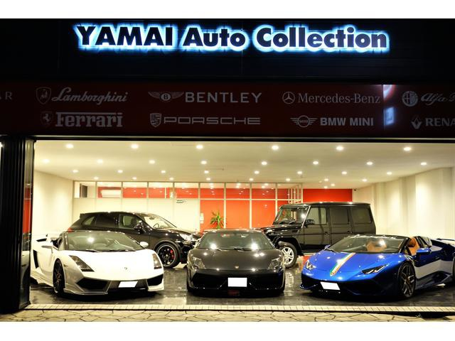 YAMAI Auto Collection(株式会社YAMAI)