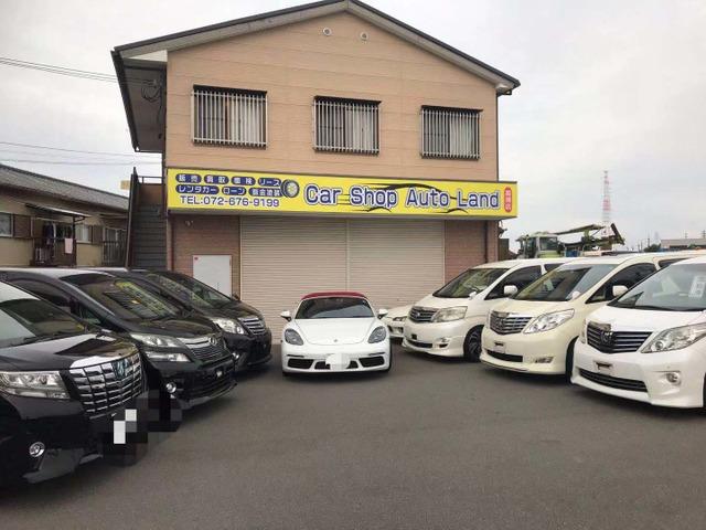 Car Shop Auto Land高槻店