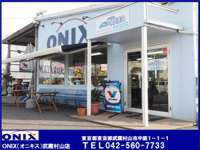 ONIX 武蔵村山店 【オニキス武蔵村山店】