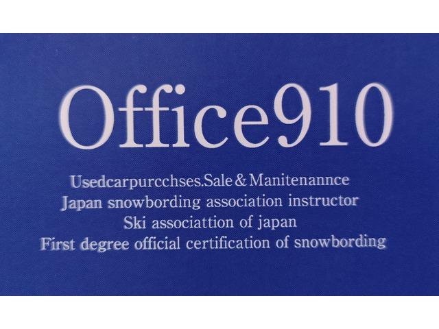 Office910
