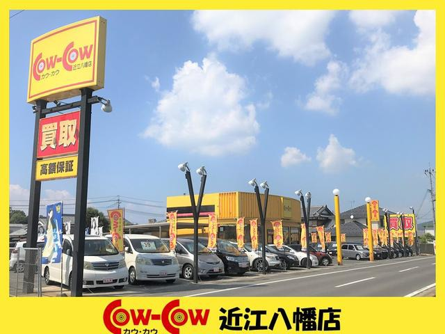 COWCOW近江八幡