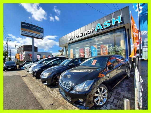 Autoshop ASH
