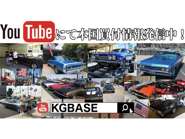 KG★BASE American Classics(株)ロッソオートスポーツ