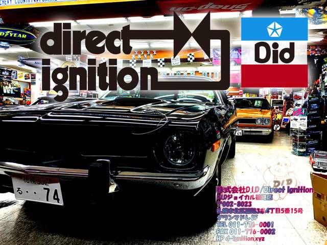 Direct Ignition/ダイレクトイグニッション