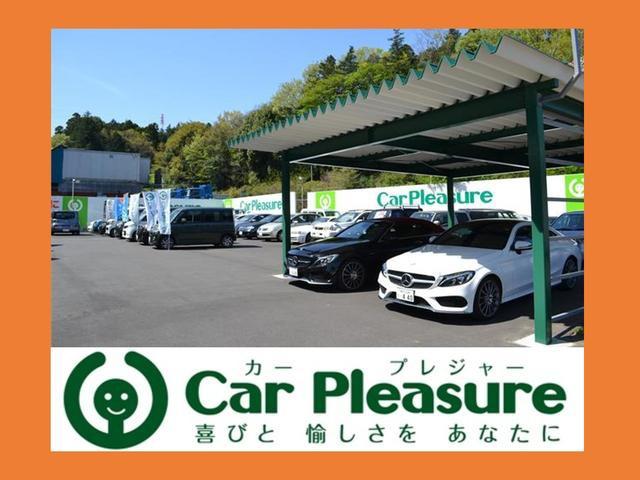 Car Pleasure【カープレジャー】
