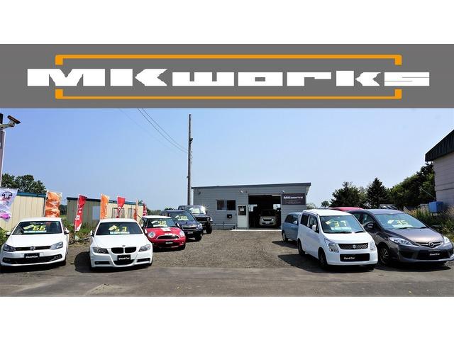 MK works