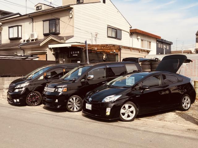 Car make Grow