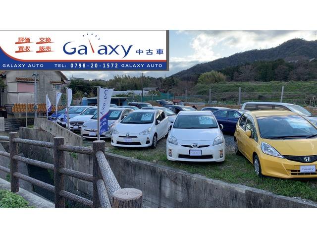 GALAXY AUTO 西宮店