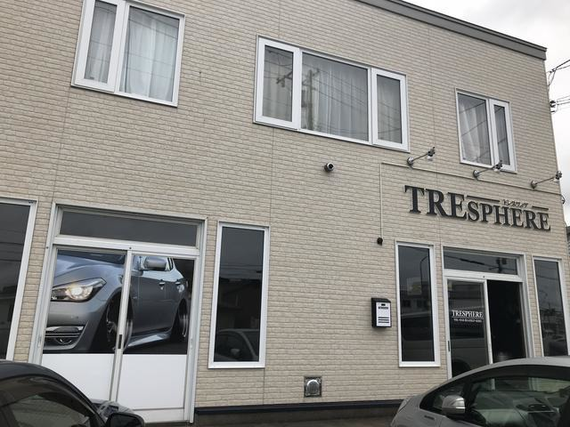 TRESPHERE / トレスフィア