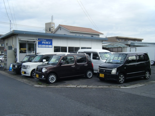 CarShop PEACE