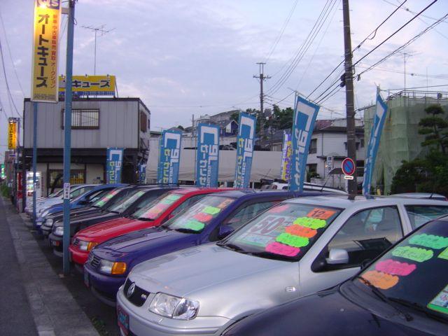 【Auto Q's】 有限会社 キューズ