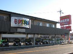 エジソン カラフルタウン前店