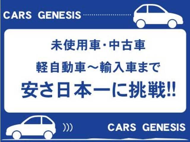 CARS-GENESIS
