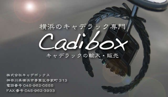 CADI BOX 【キャデボックス】