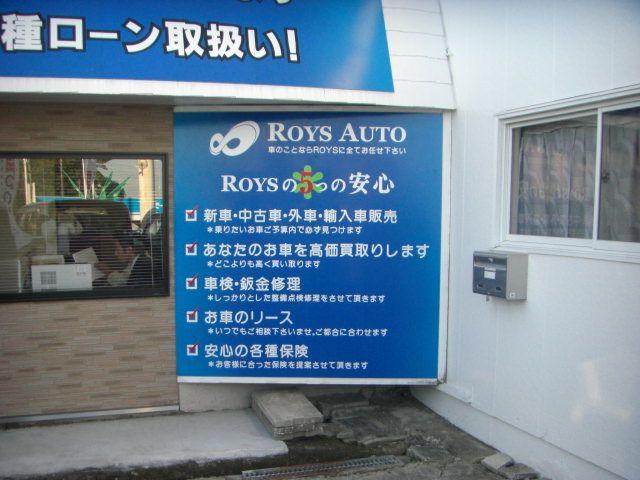 ROYS AUTO【ロイズオート】