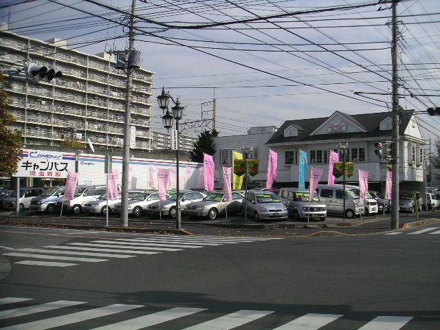 キャンパス新松戸本店