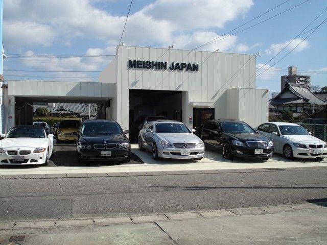 MEISHIN JAPAN【メイシンジャパン】