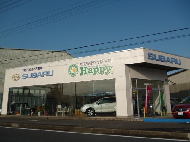 株式会社HAPPY