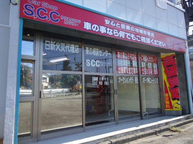 SCC【サウスクラウドカンパニー】
