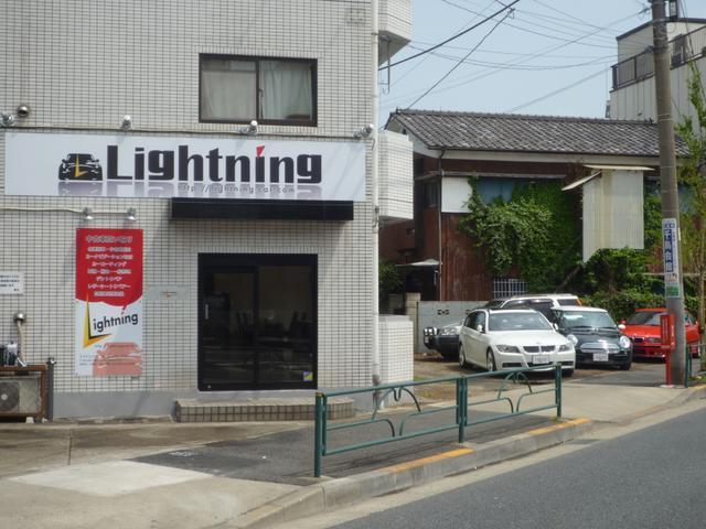 株式会社ライトニング
