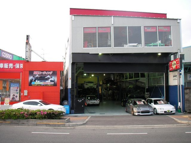 RSファクターの店舗画像
