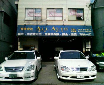 「大阪府」の中古車販売店「ALL AUTO【有限会社オールオート】」