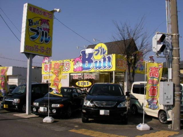 「静岡県」の中古車販売店「ブル 焼津インター店」