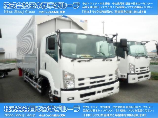 「徳島県」の中古車販売店「日本トラック」