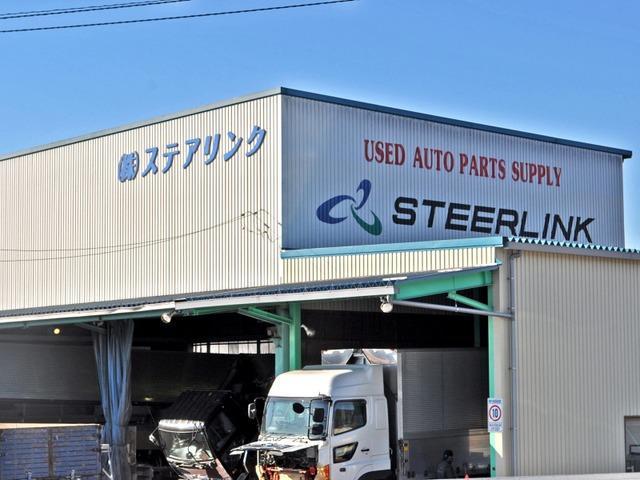 「千葉県」の中古車販売店「ステアリンク」