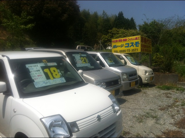 「鹿児島県」の中古車販売店「レジストリー鹿児島店」