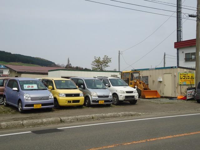 「北海道」の中古車販売店「カーショップ レゴリス」