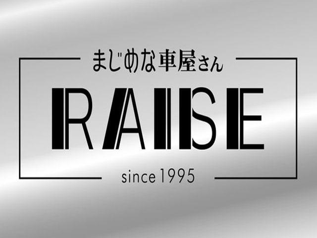 「神奈川県」の中古車販売店「BMW MINI専門店 レイズ」