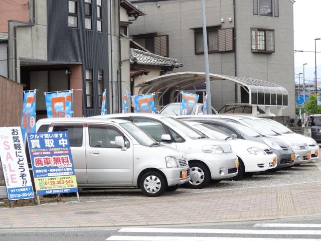 「福岡県」の中古車販売店「カーダイレクトネット」
