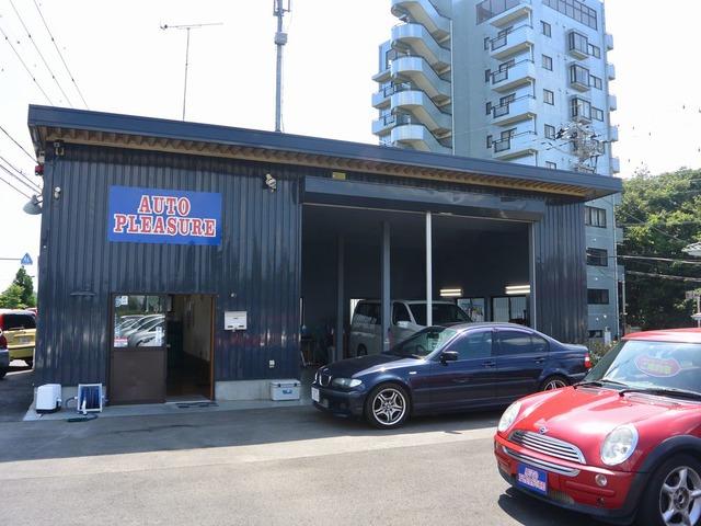 「茨城県」の中古車販売店「オーテックプラザ  AUTO PLEASURE」