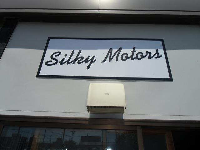 「北海道」の中古車販売店「シルキーモータース」