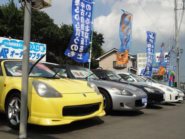 「茨城県」の中古車販売店「オーテックプラザ ONE'S  DREAM」