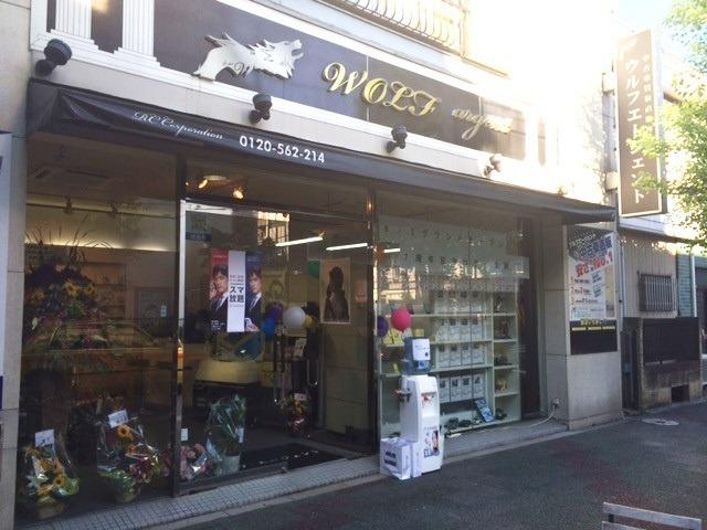 「東京都」の中古車販売店「wolf agent【ウルフエージェント】株式会社RC」
