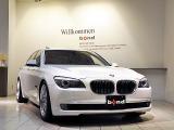 BMW アクティブハイブリッド 7