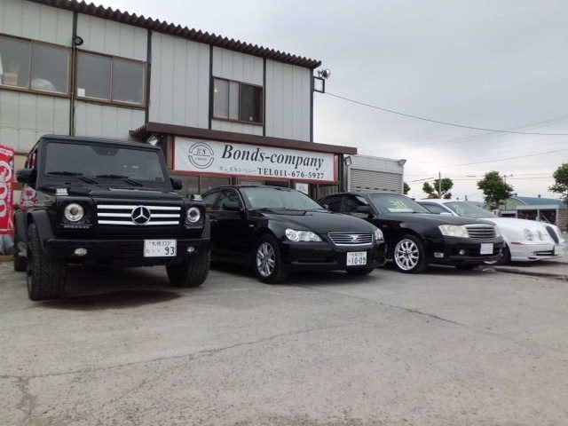 「北海道」の中古車販売店「Bonds-company【ボンズカンパニー】」