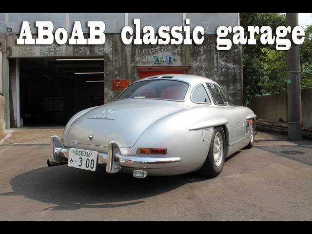 「千葉県」の中古車販売店「ABoAB classic garage【アボアボクラシックガレージ】」