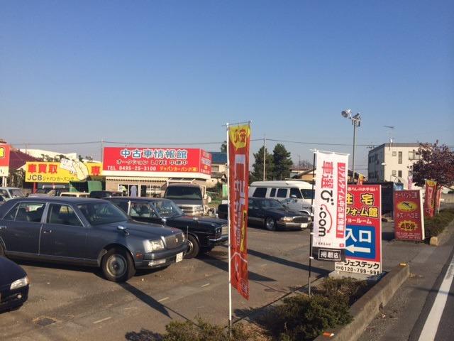 「埼玉県」の中古車販売店「ジャパンカーバンク有限会社」